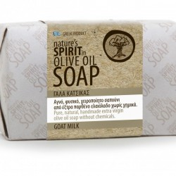 Olive oil soap with goat milk and oatmeal