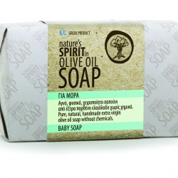 Soap for babies 120 grams